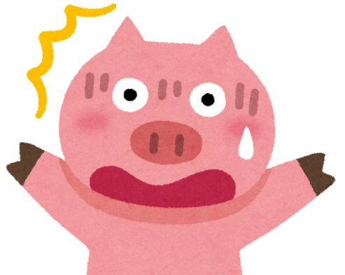 豚コレラ 人 感染