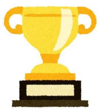 全日本歌謡選手権 優勝者